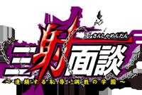 http://www.bishop.jp/products/sm/image/logo.png